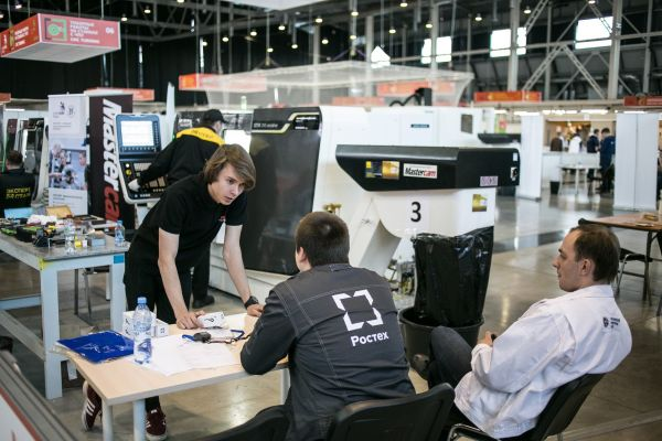 Команда Ростеха на чемпионате WorldSkills Hi-Tech
