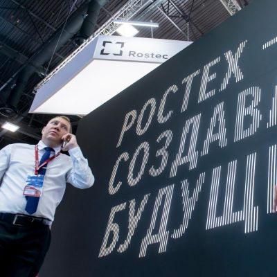 Civilian Order Portfolio for Rostec's Digital Technology Exceeded 78 Billion Rubles in the First Half of the Year