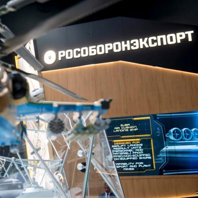 Rosoboronexport to Organize Russia's Exhibit at Inaugural Expo EDEX-2018 in Egypt