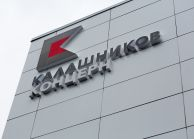 The Government of the Russian Federation Allowed Rostec to Sell a Stake in Kalashnikov
