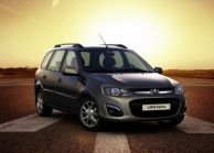 Sales of the Lada Kalina with automatic transmission have begun