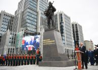 Monument to Mikhail Kalashnikov Was Opened in Moscow