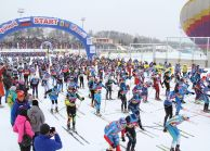 Russian Major Ski Marathon is Ended in Demino