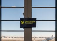 Zhukovsky Airport Commenced Regular Airline Service to Rome