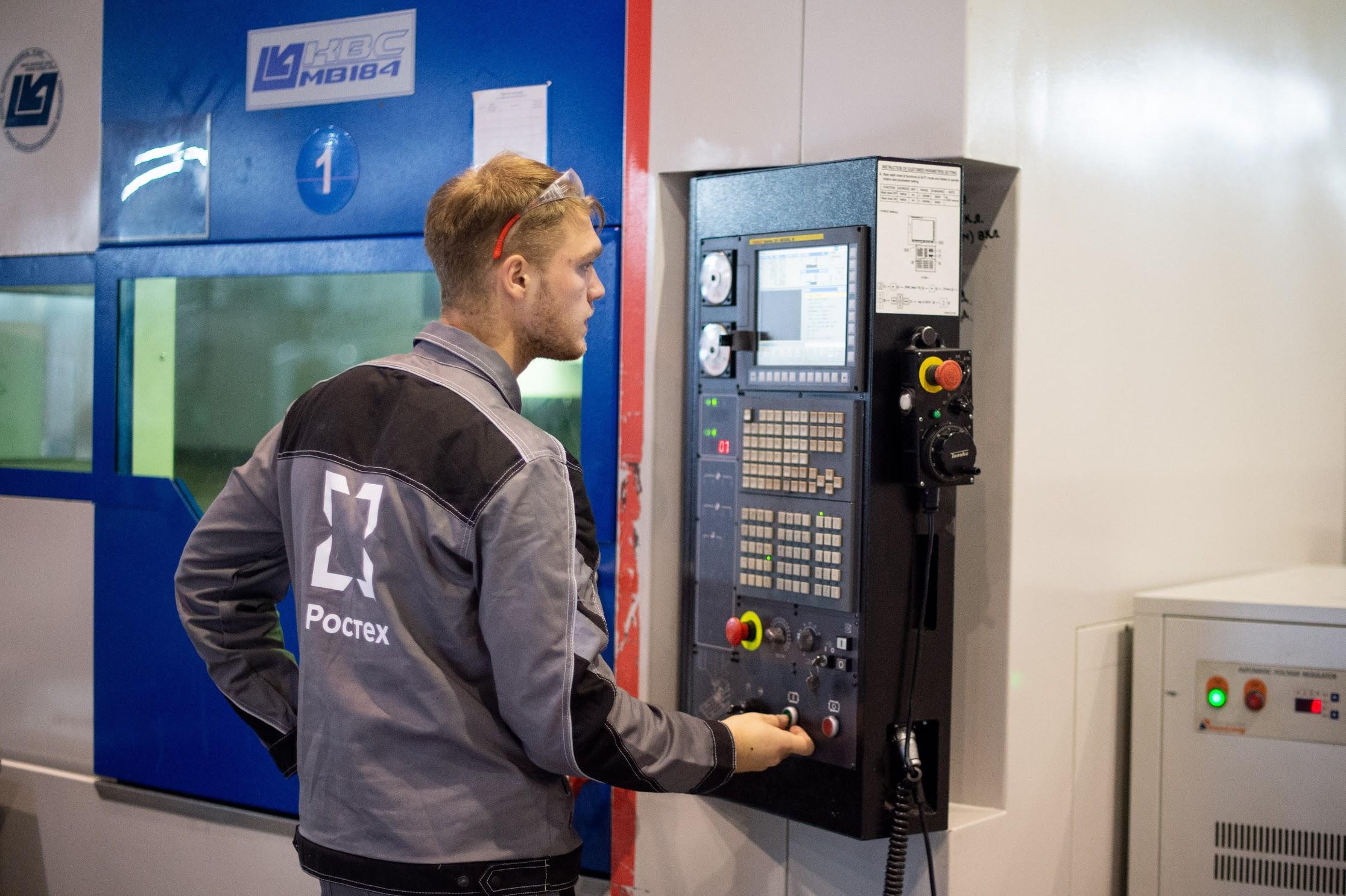 Уфимское предприятие «Технодинамики» внедряет цифровые инструменты повышения производительности