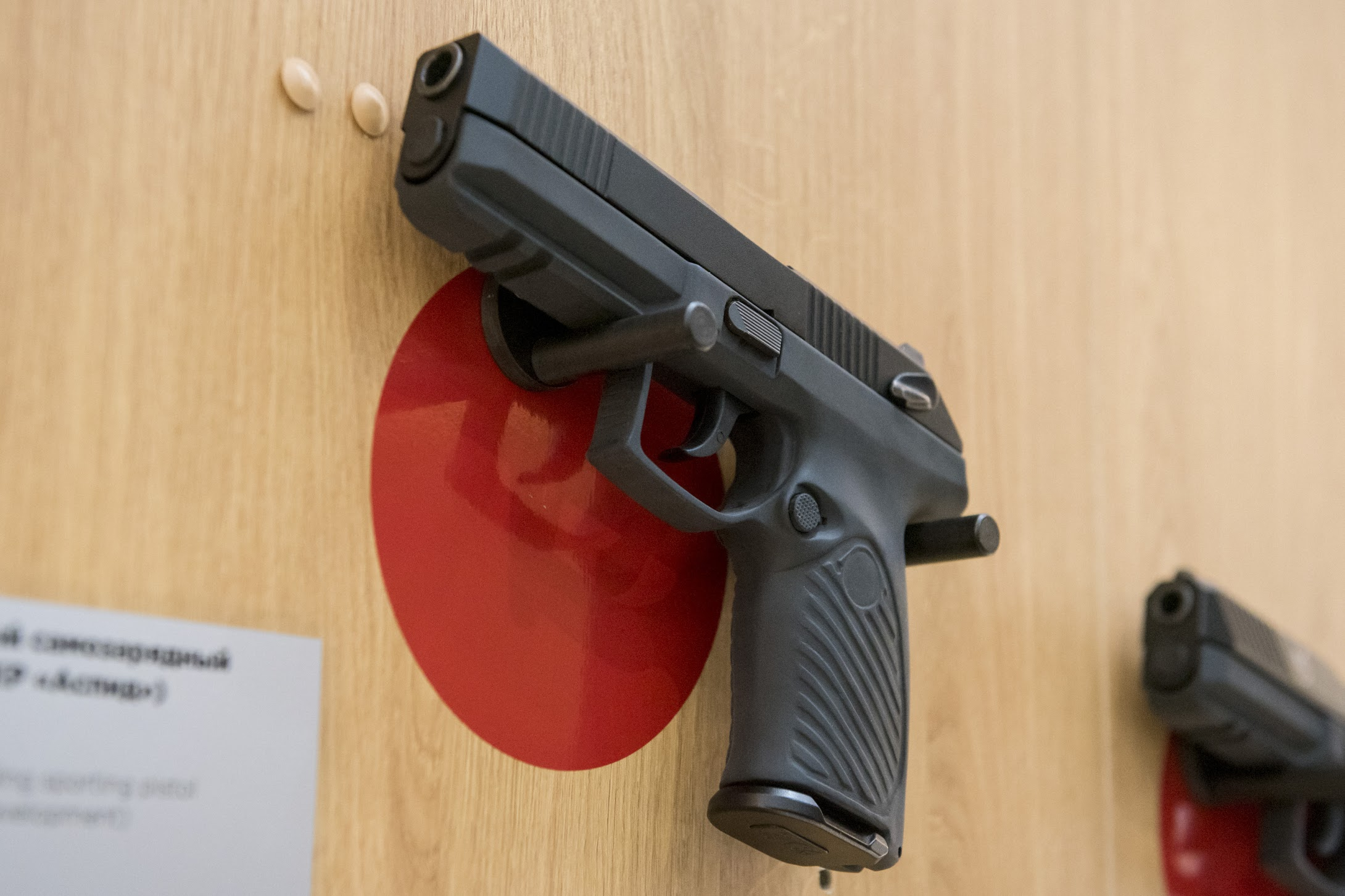 """Rostec Will Hand Over the """"Aspid"""" Pistol for Approbation to Law Enforcement  Agencies and Shooting Clubs"""