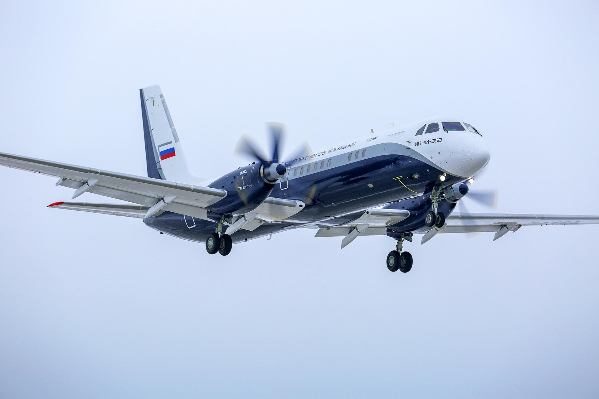Новый региональный Ил-114-300 совершил первый полет