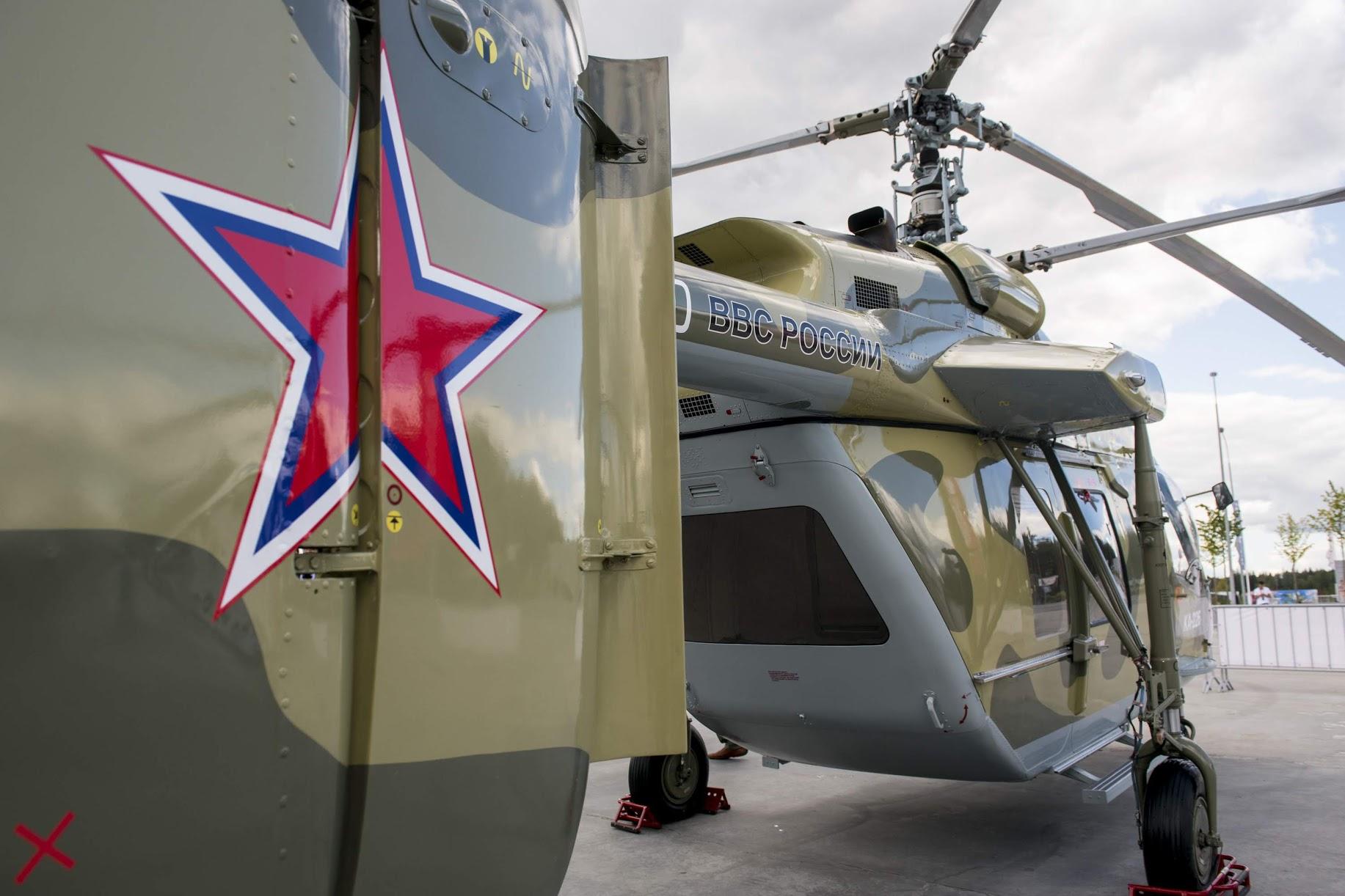 «Рособоронэкспорт» представит в Мексике свыше 200 образцов вооружения