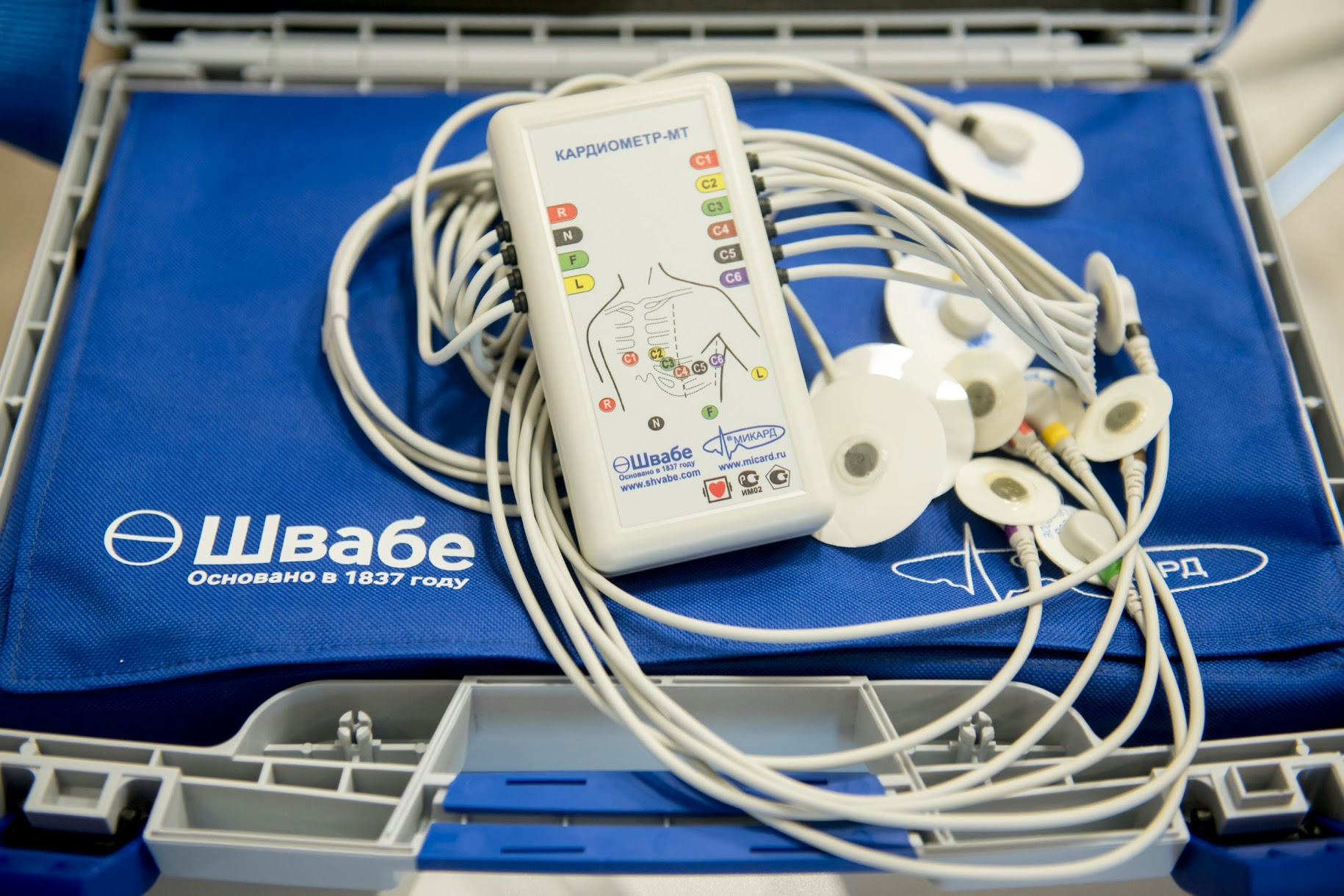 Shvabe Will Supply Medical Equipment to Kyrgyzstan Within the Framework of an UN Program