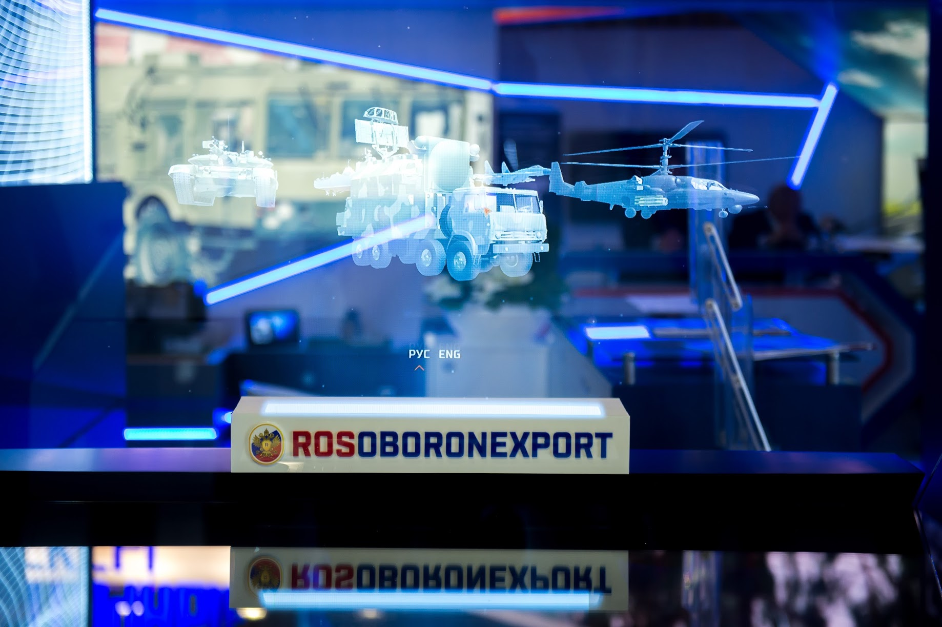 Rosoboronexport to Discuss the Status of Arms Exports With the Business Community at SPIEF 2019