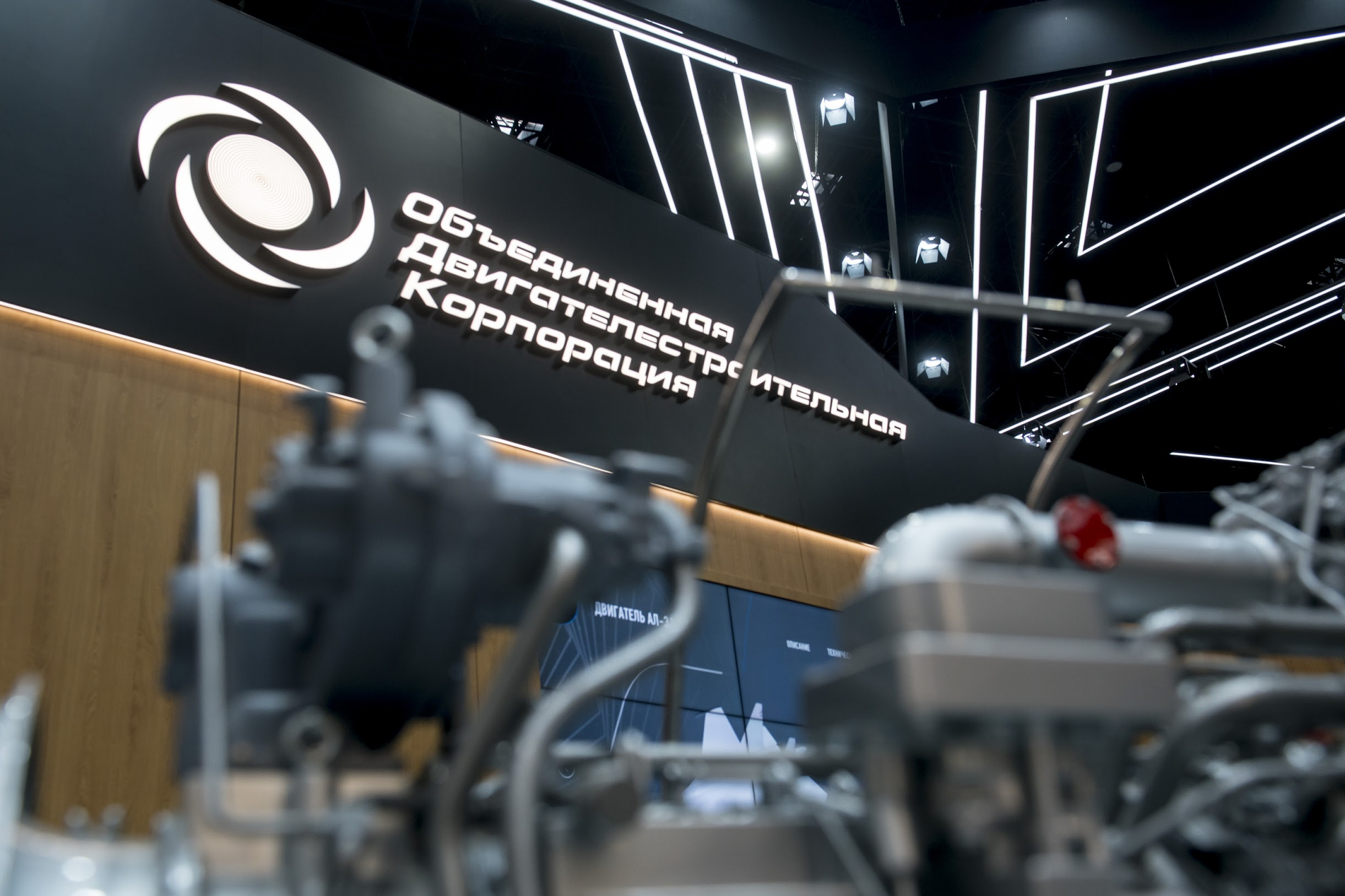 ОДК создает новый двигатель для многоцелевых вертолетов