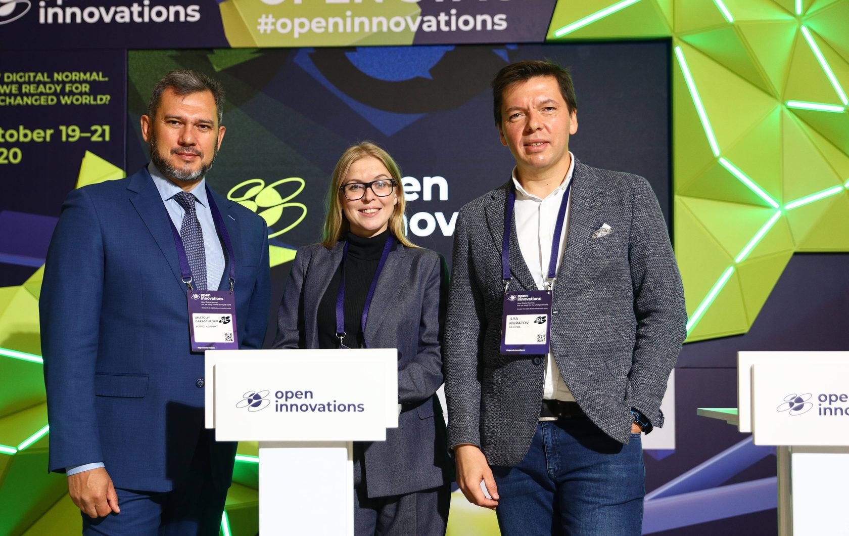 Академия Ростеха обучит «цифровому» производству