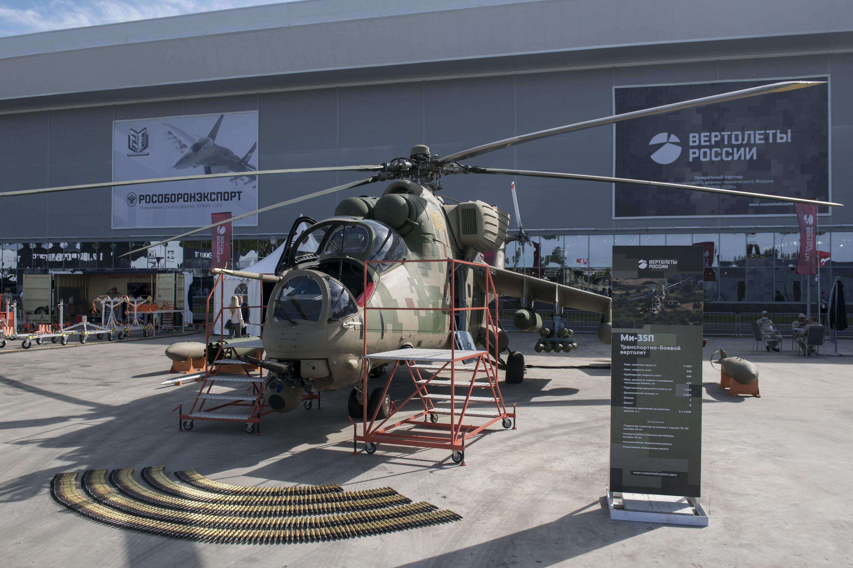 Ростех начал серийное производство обновленного Ми-35П