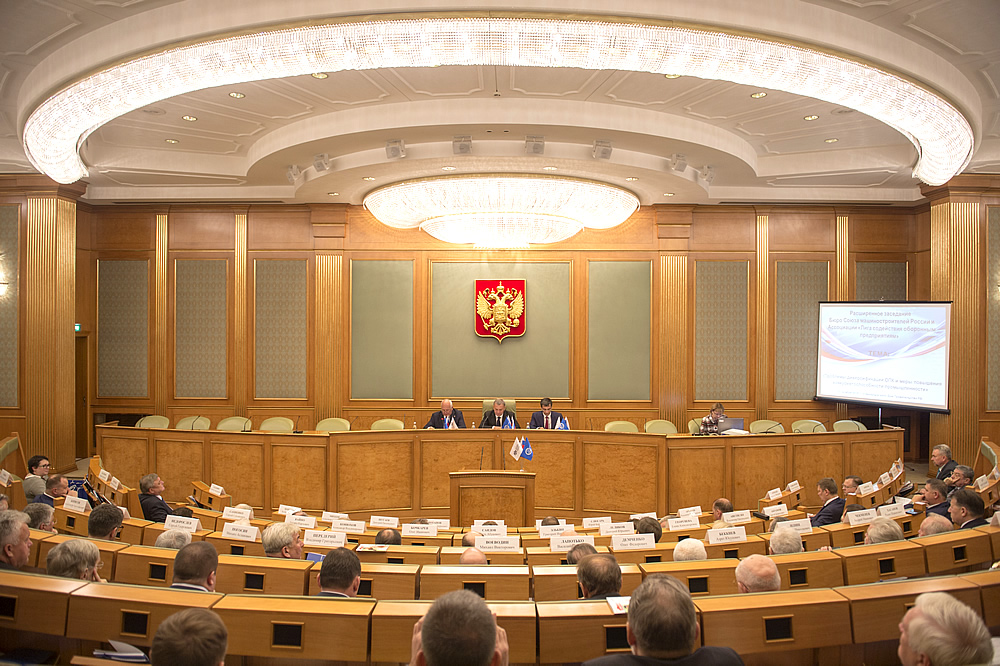 Сергей Чемезов принял участие в обсуждении вопросов российского ОПК