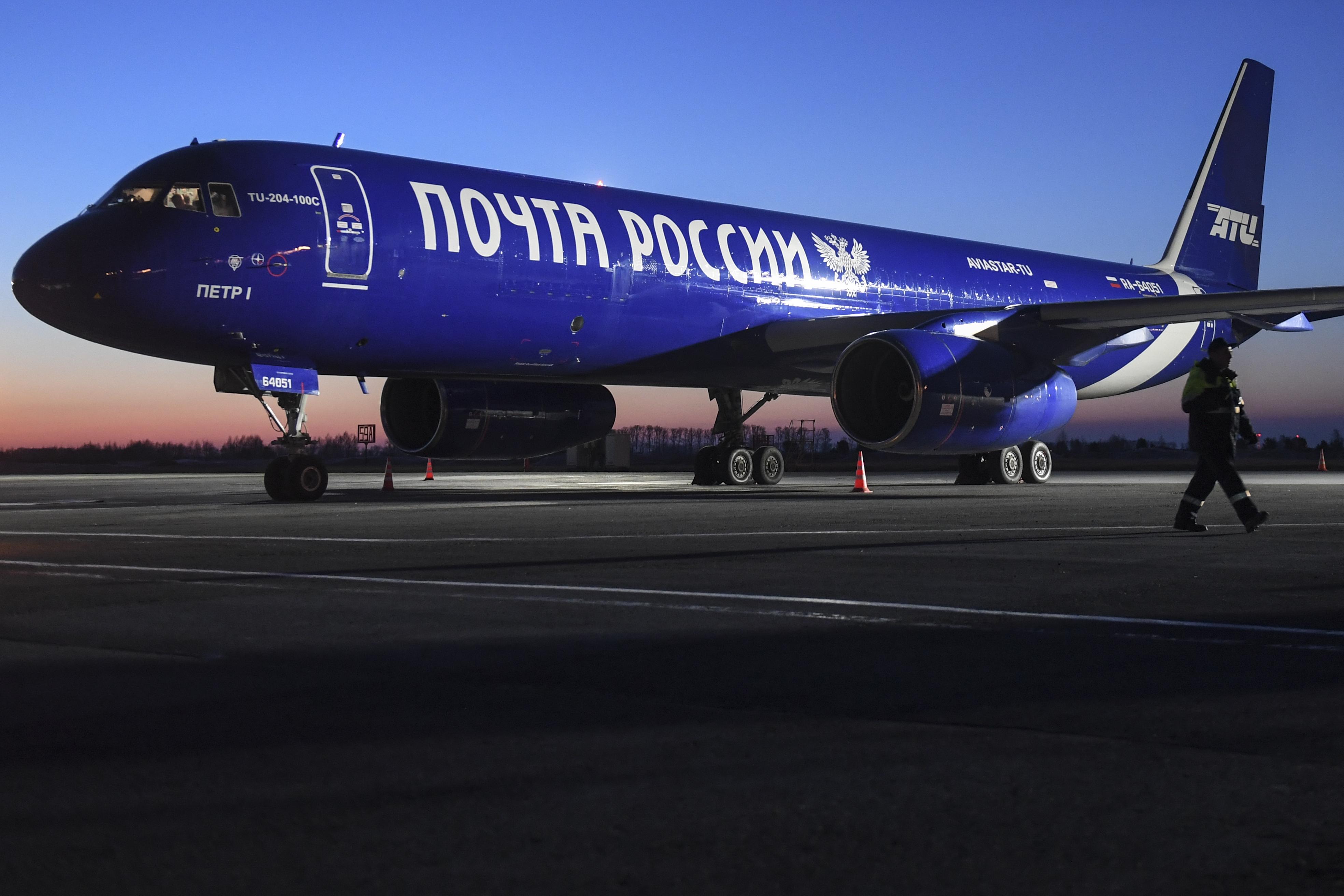 ОДК заключила с Почтой России соглашение о сотрудничестве