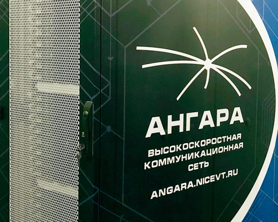 Компьютер на базе сети «Ангара» вошел в топ-50 суперкомпьютеров в СНГ