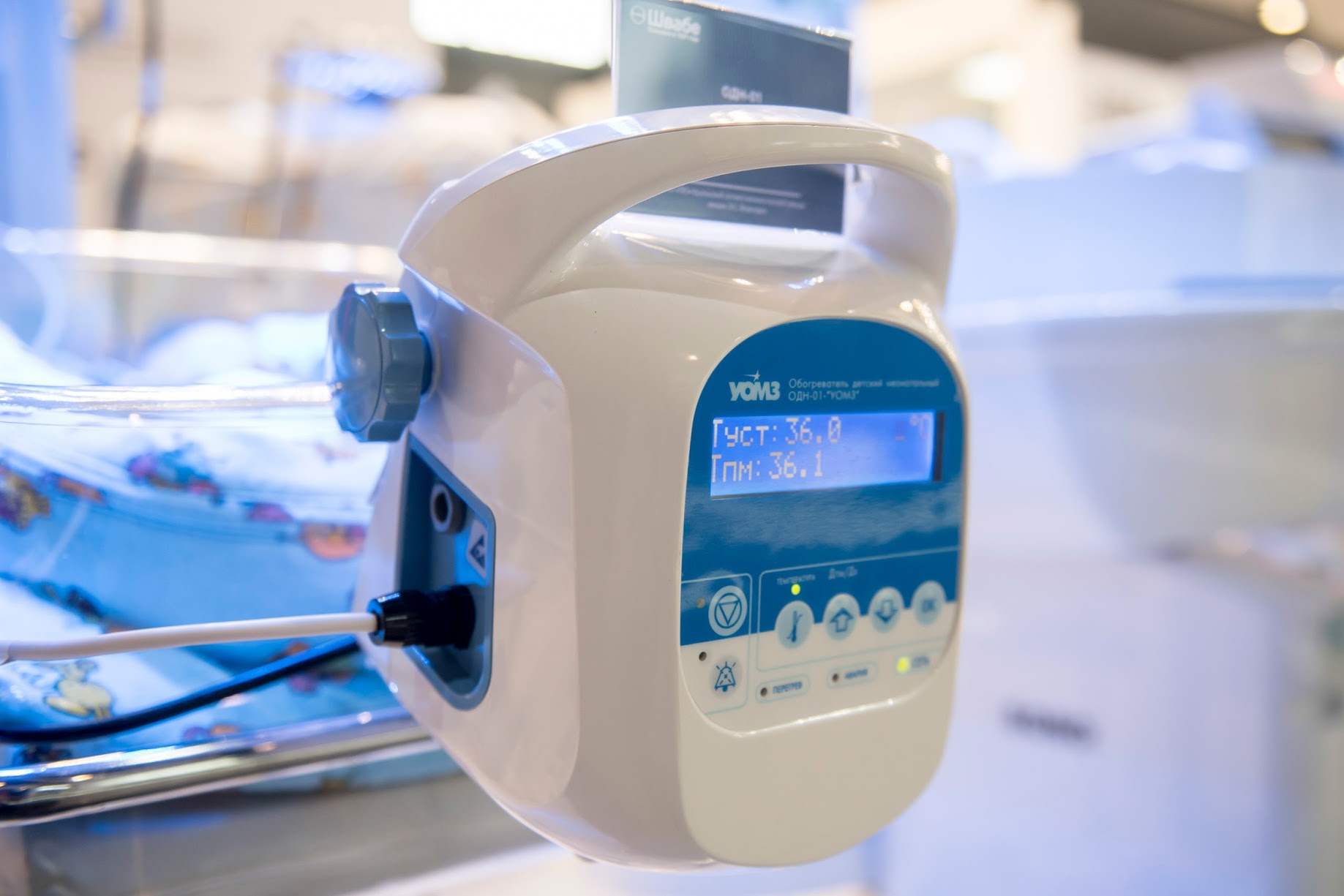 malaysia and indonesia purchase shvabe neonatal equipment