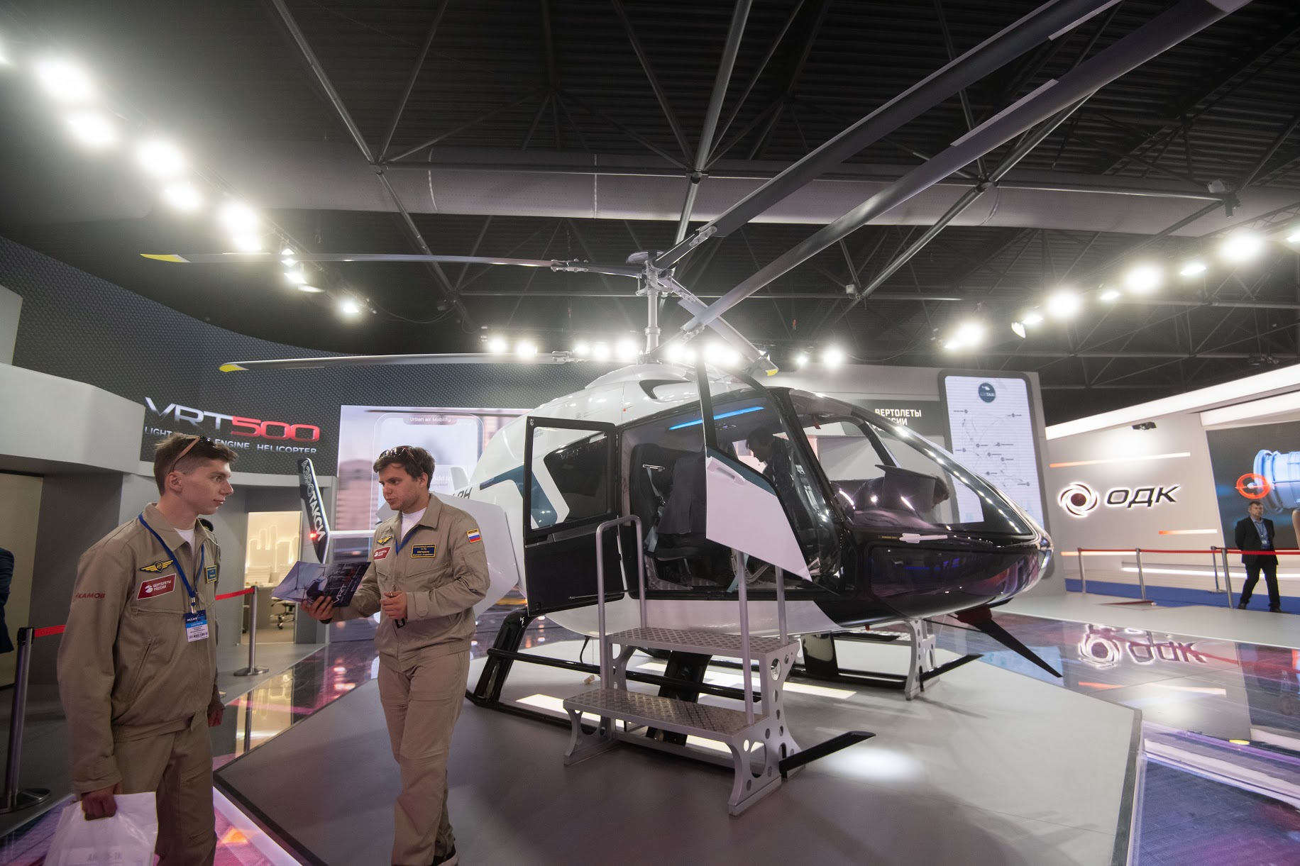 The VRT500 Helicopter Will be Equipped with Pratt & Whitney Engines
