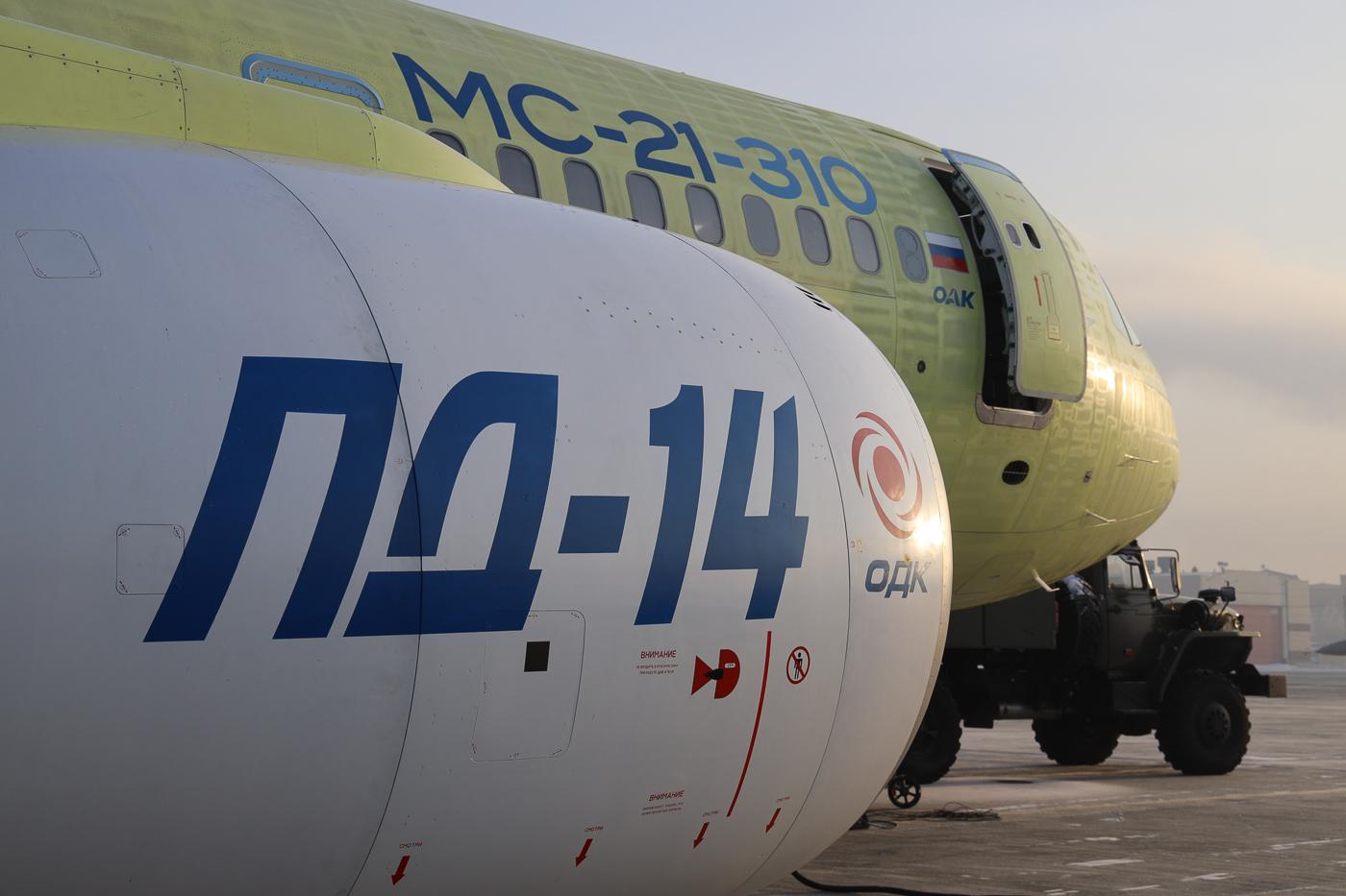Двигатель ПД-14 получил сертификат ИКАО