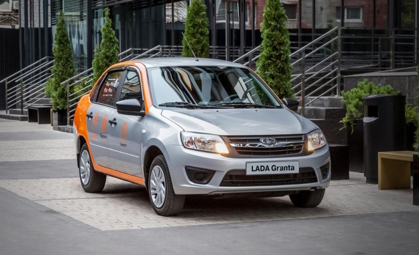 LADA Appeared in the Moscow Car-Sharing Park