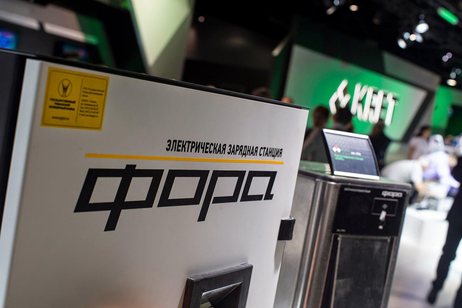 КРЭТ и Федеральный испытательный центр займутся продвижением зарядных станций для электробусов