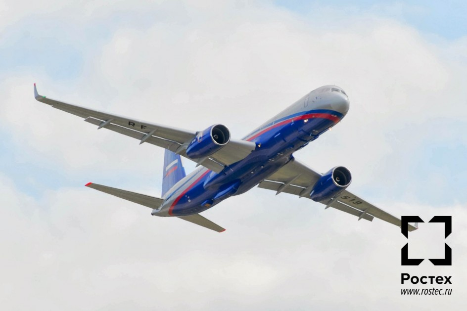 The Russian Air Force will receive another Tu-214 Open Skies Plane