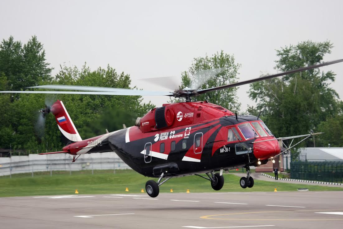 путаны фото вертолетов миля чтобы мужчина