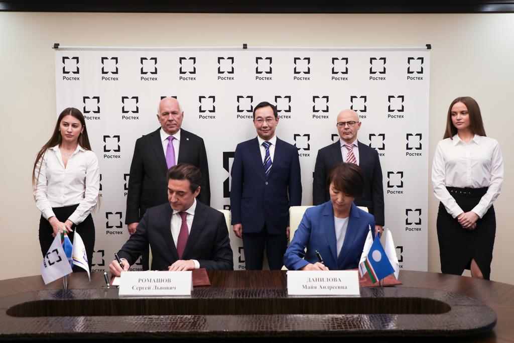 Консорциум Ростеха и Группы «ВИС» подписал концессионное соглашение по мосту через Лену