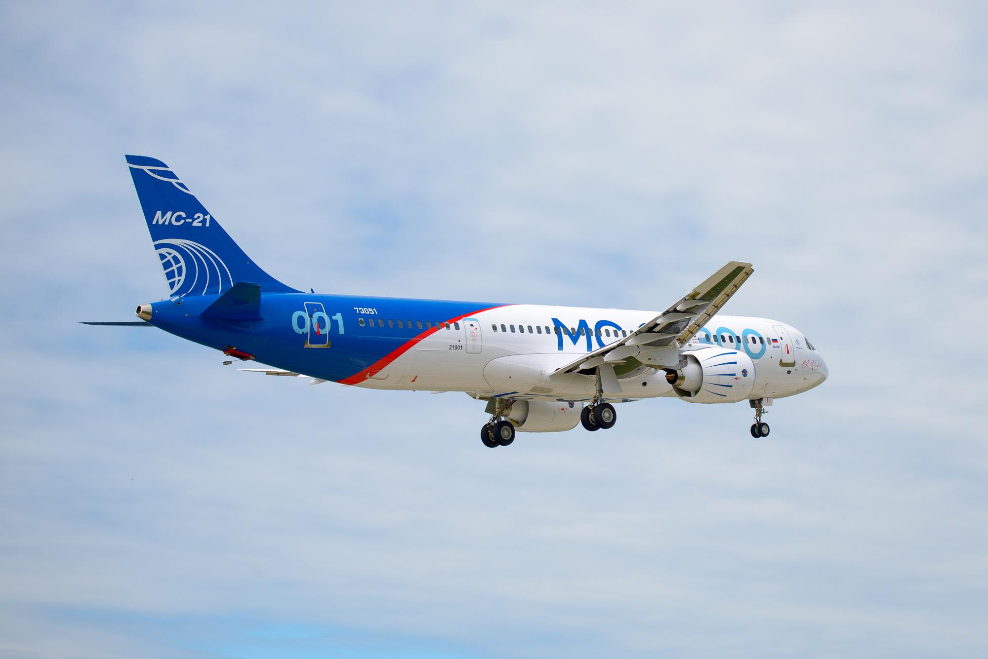 Preparando-se para a decolagem: novos itens da indústria da aviação civil russa