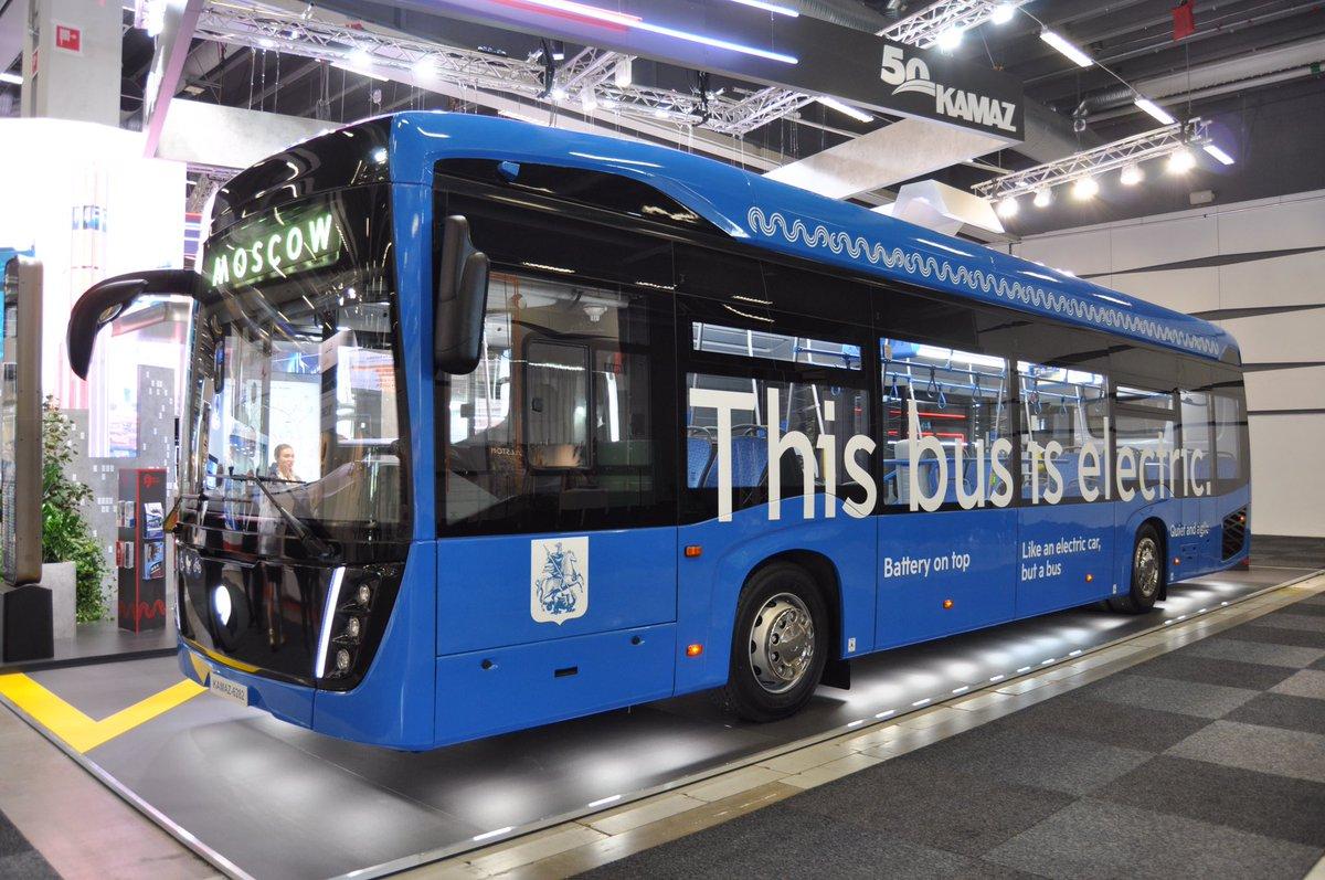 Электробус КАМАЗа впервые показан в Европе