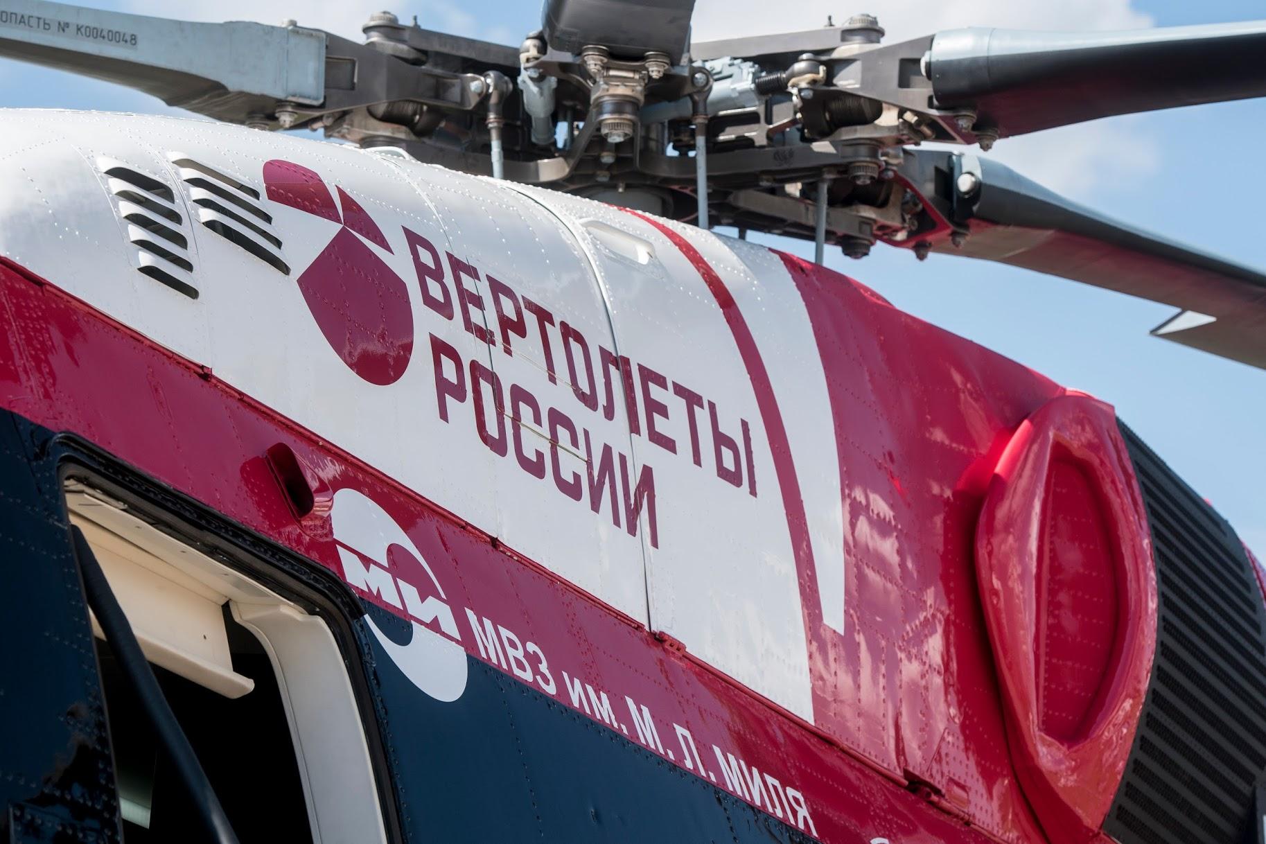 «Рособоронэкспорт» и «Вертолеты России» будут вместе бороться с контрафактом