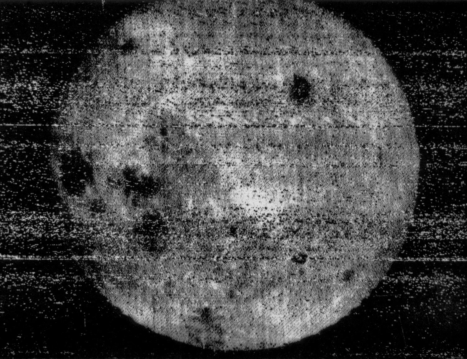 Фотографии с той стороны Луны
