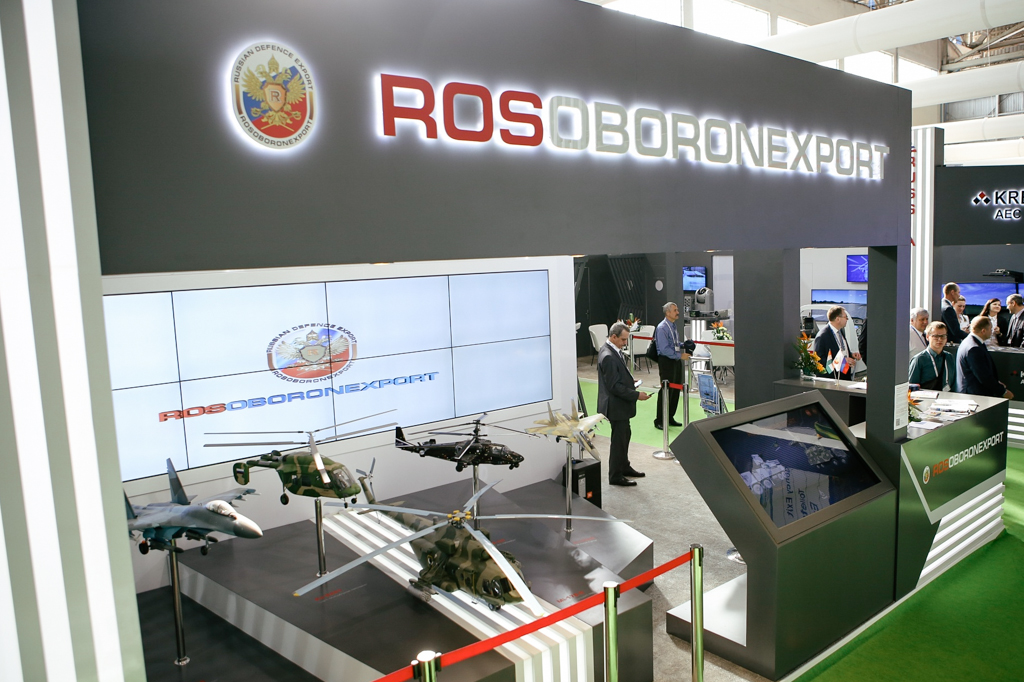 Rosoboronexport to Showcase Russian-Made Security Systems at Milipol 2017