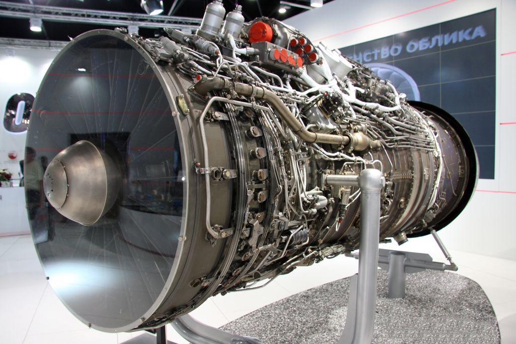 АЛ-41Ф1.jpg
